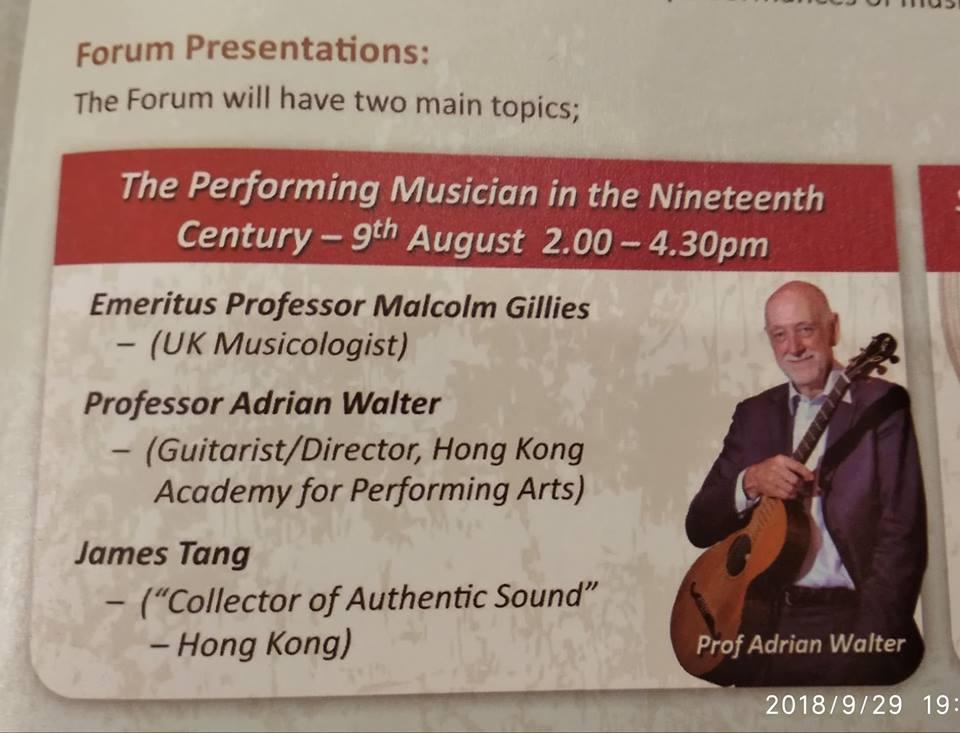 联同英国音乐学家Malcolm Gillies 及演艺学院校长 Adrian Walter 教授应邀出席2017国际结他研讨会开幕简报(Presentation)嘉宾