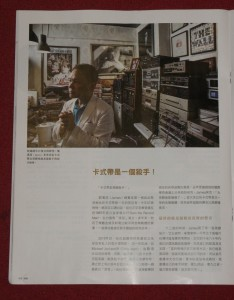 Ming Pao Weekly Interview