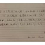 Compliments-pt4_Page_57
