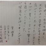 Compliments-pt5_Page_62