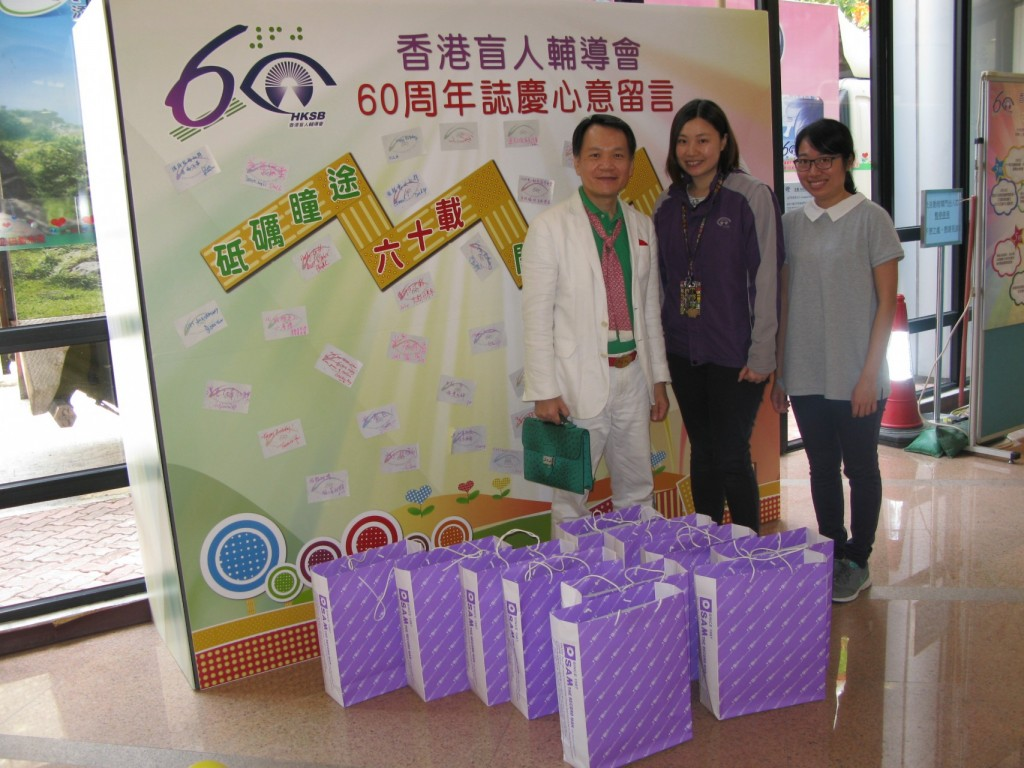 Donation of 220 pcs. of records to the HK Society for the Blind