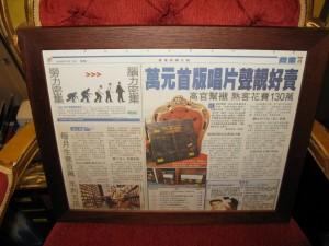 HK Economic Times