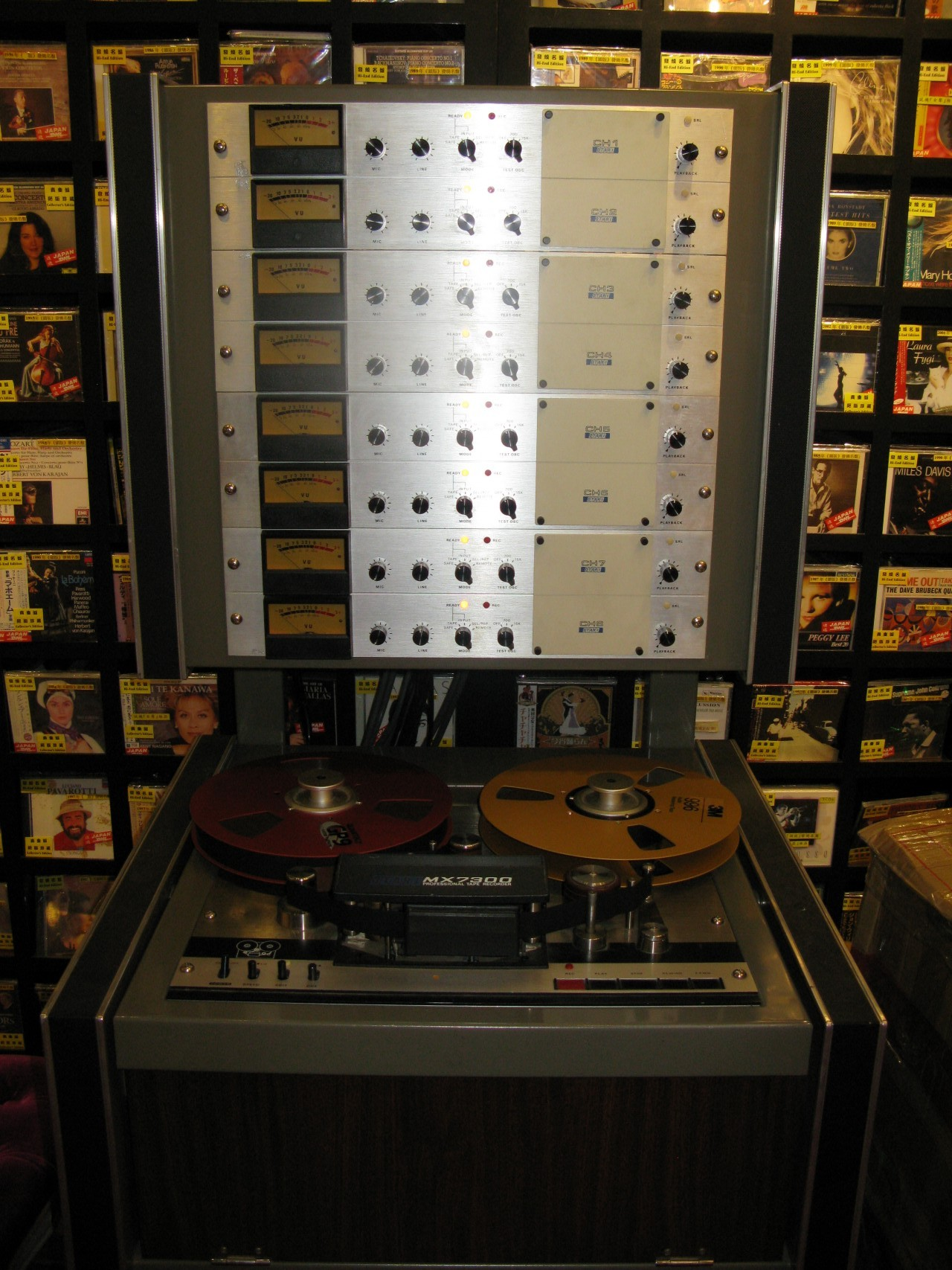 OTARI MX-7308 1'' TAPE 8-CHANNEL