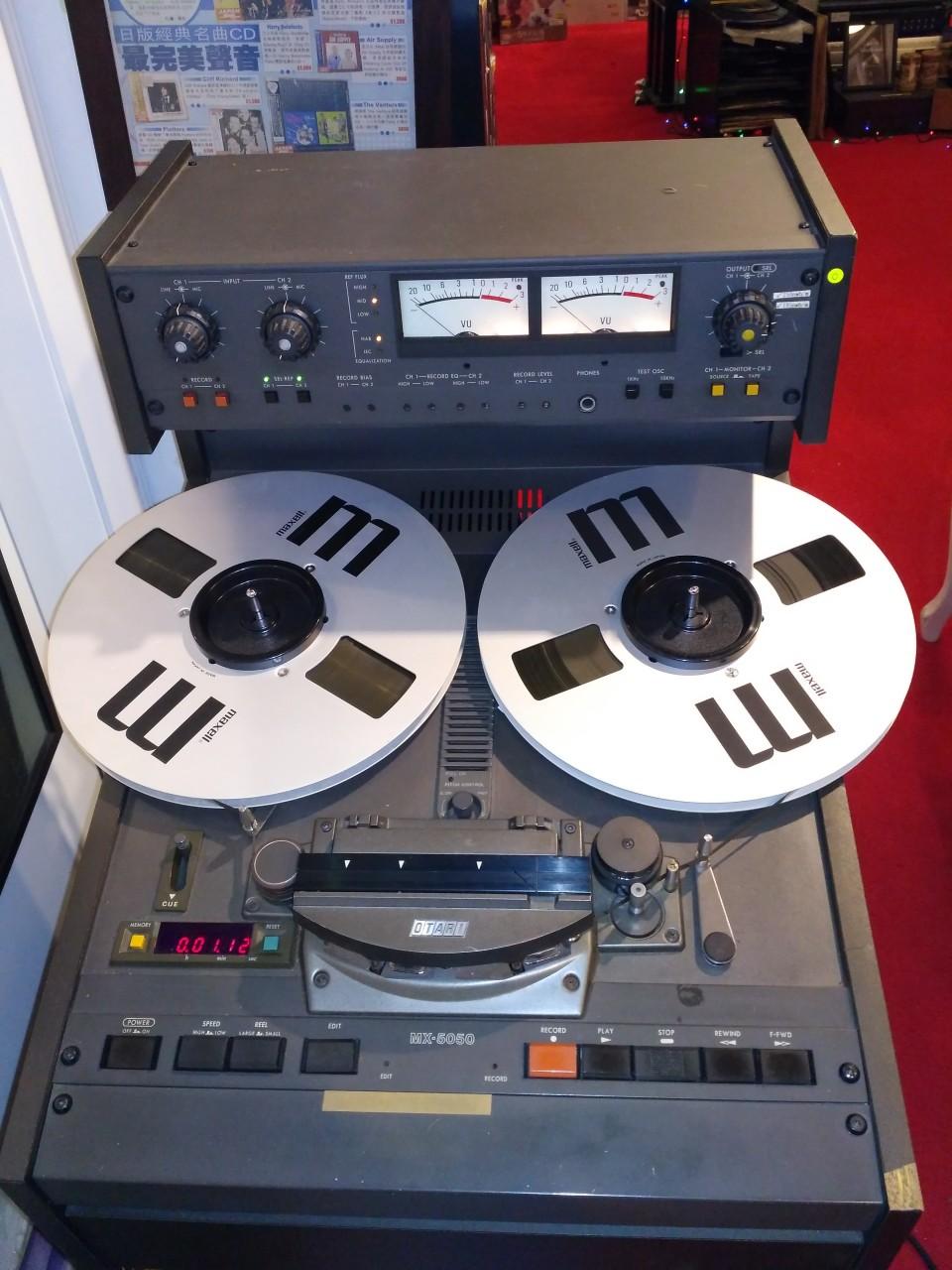 Otari MX-5050 MK III 2