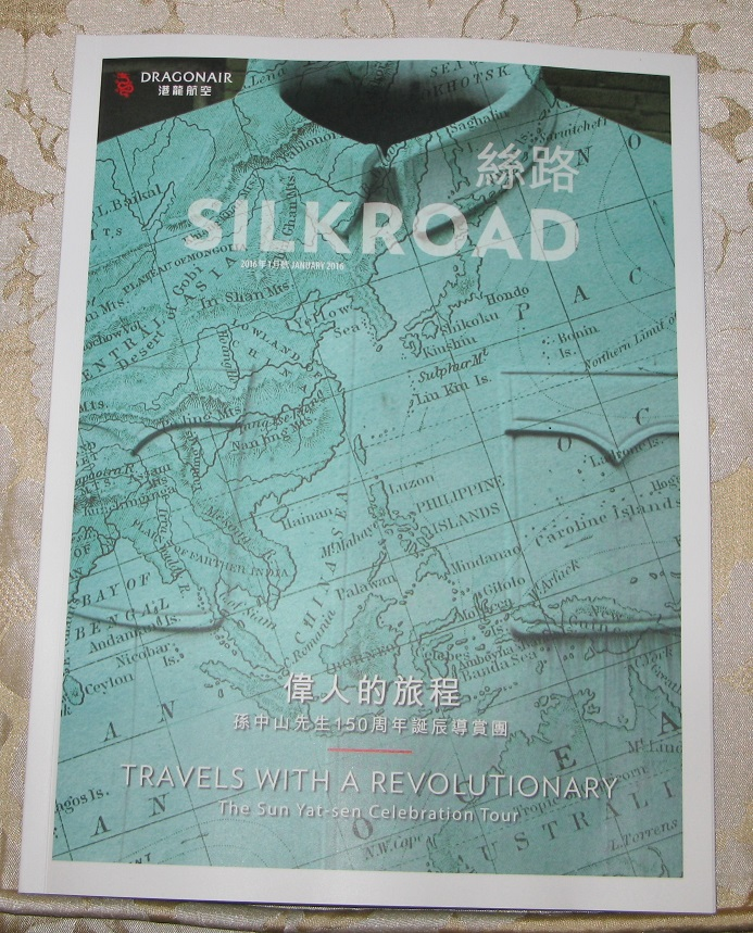Silk Road Magazine ~ Cathay Pacific/Dragonair Jan. 2016