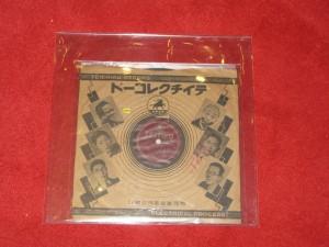 1939年李香兰《何日君再来》(满语)留声机唱片