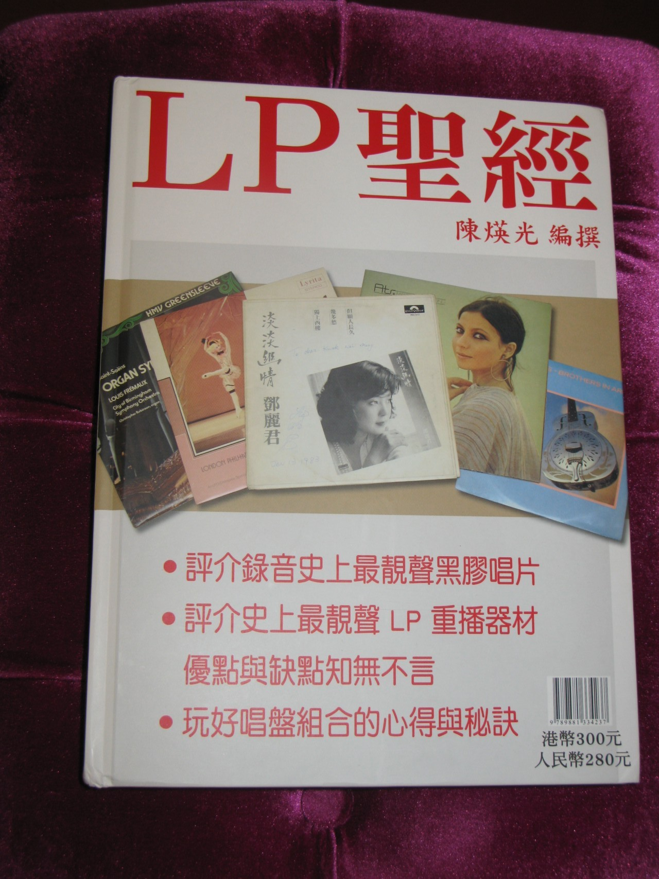 LP BIBLE  DEC 2016