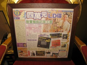 Sun Daily 2
