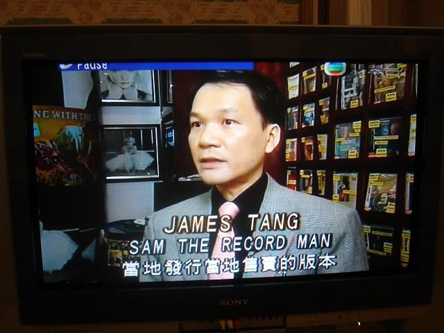 TVB Jadea