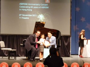 award-08