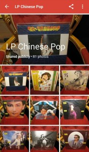 lp-chinese-pop-and-classical-01