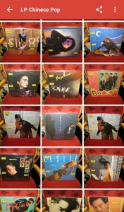 lp-chinese-pop-and-classical-02