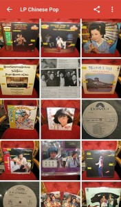 lp-chinese-pop-and-classical-07