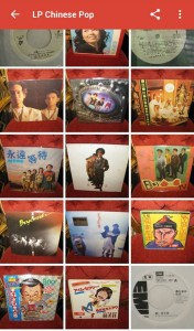 lp-chinese-pop-and-classical-09
