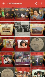 lp-chinese-pop-and-classical-13