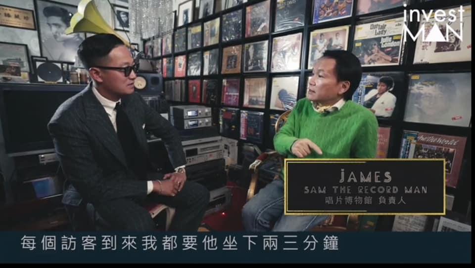 Apple daily vintageMAN interview