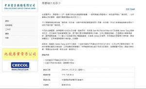 CHINA AMATEUR RADIO STUDY CLUB 2.png3