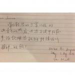 Compliments-pt4_Page_24