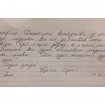 Compliments-pt4_Page_48