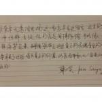 Compliments-pt4_Page_62