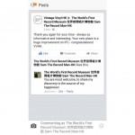 Compliments-pt4_Page_78