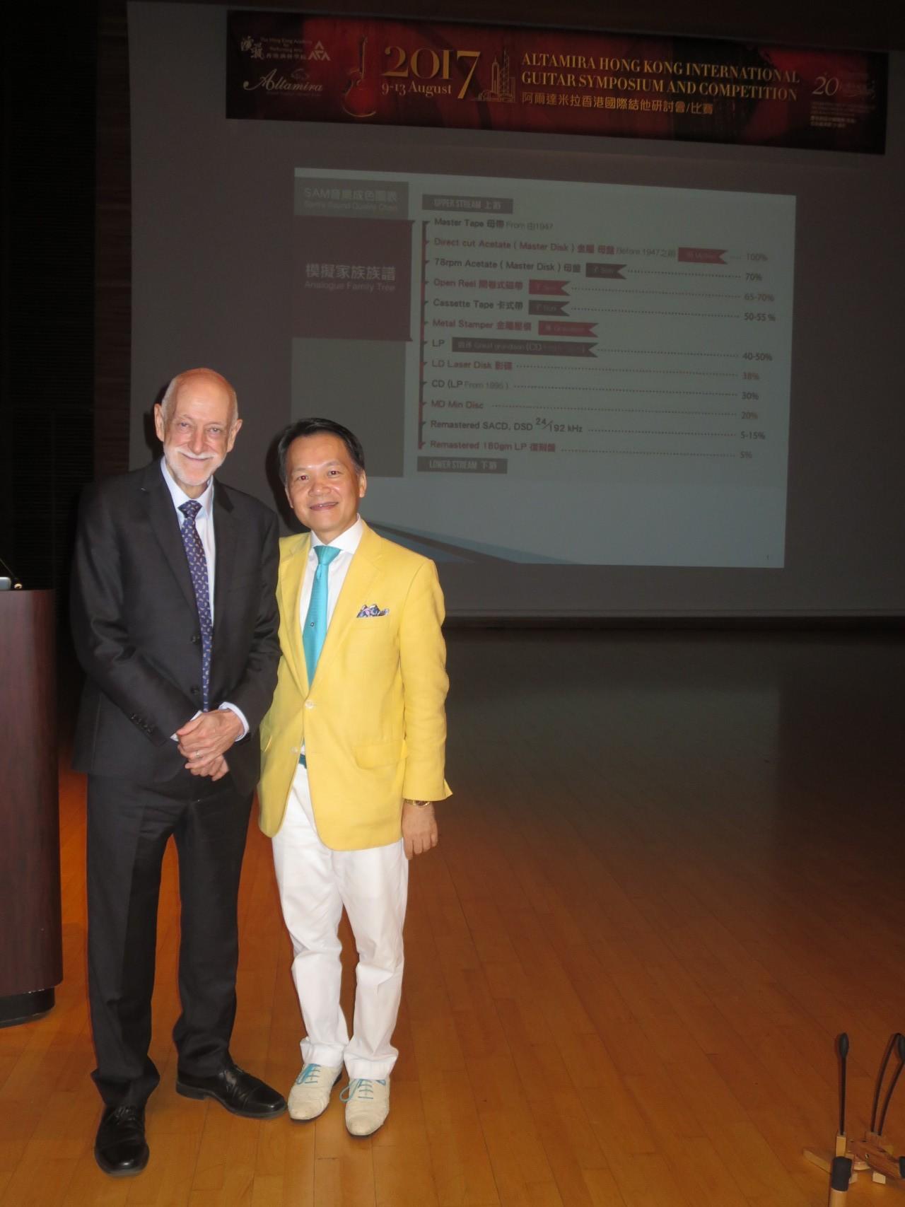 2017 Hong Kong International Guitar Symposium Presentation