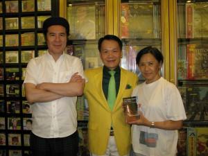 Kam Kwok Leung & G